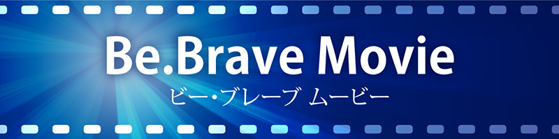 Be.Brave Movie